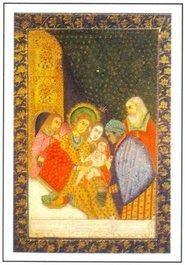 nativita_islamica (British Museum, mn. XVI secv.)