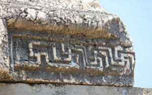 cafarnao - capernaum. sinagoga jpg